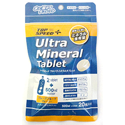TOP SPEED Ultra Mineral Tablet